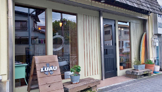 LUAU尼崎店